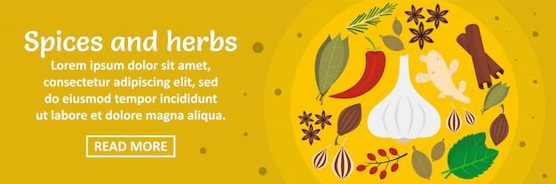 Specerijen en kruiden banner sjabloon horizontale concept