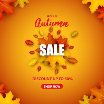 Speciaal herfstverkoopvierkant met kleurrijke bladeren op een oranje achtergrond.