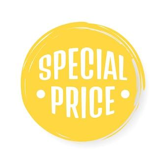 Speciaal prijskaartje. vectorillustratie.