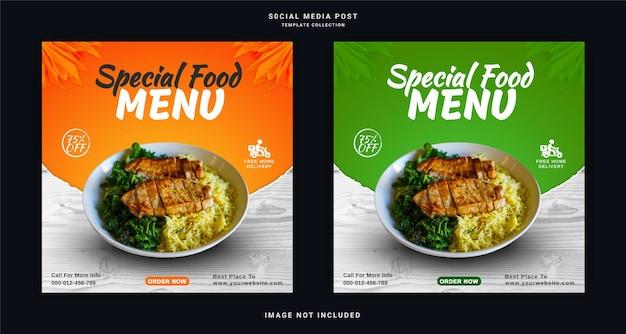 Special food menu social media post-sjabloon