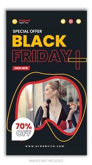 Speciale aanbieding black friday instagram verhaalsjabloon