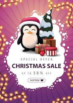Speciale aanbieding, kerstuitverkoop, tot 50 korting, verticale roze kortingsbanner met abstracte witte wolk
