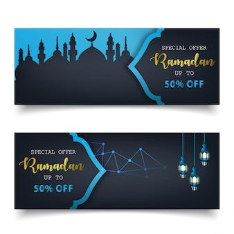 Speciale aanbieding ramadan sale islamitische sjabloon voor spandoek