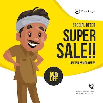 Speciale aanbieding super verkoop banner ontwerpsjabloon
