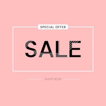Speciale aanbieding verkoopbevorderende vector