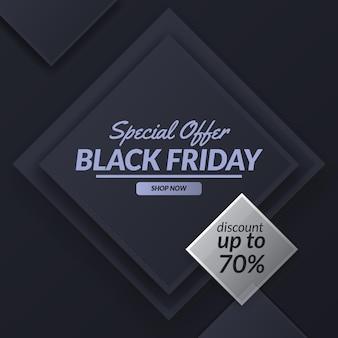 Speciale aanbieding zwarte vrijdag verkoop korting promotie banner sjabloon seizoen met vierkante patroon decoratie
