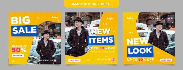 Speciale verkoop concept banner sjabloonontwerp korting abstracte promotie lay-out poster