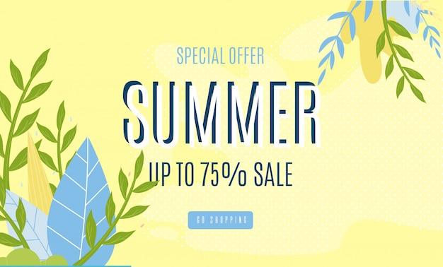 Speciale zomer verkoopsjabloon sjabloon met grote kortingsprijs