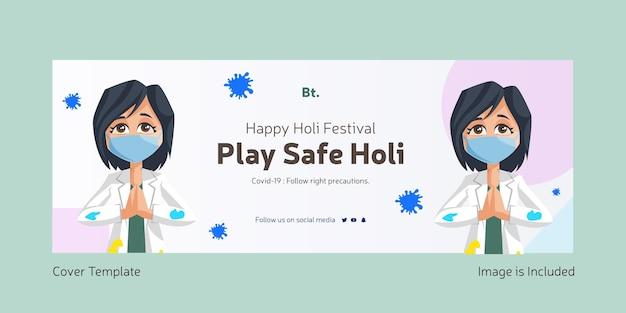 Speel een veilige holi facebook-omslagpagina-sjabloon