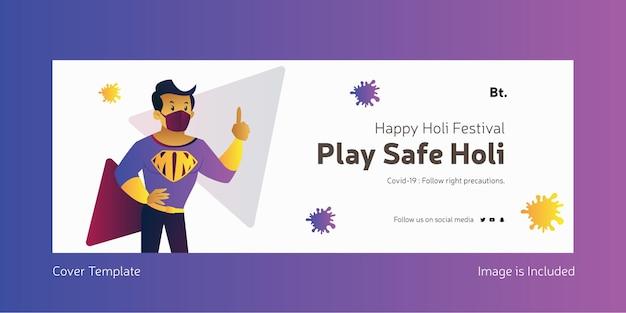 Speel een veilige holi facebook-omslagpagina