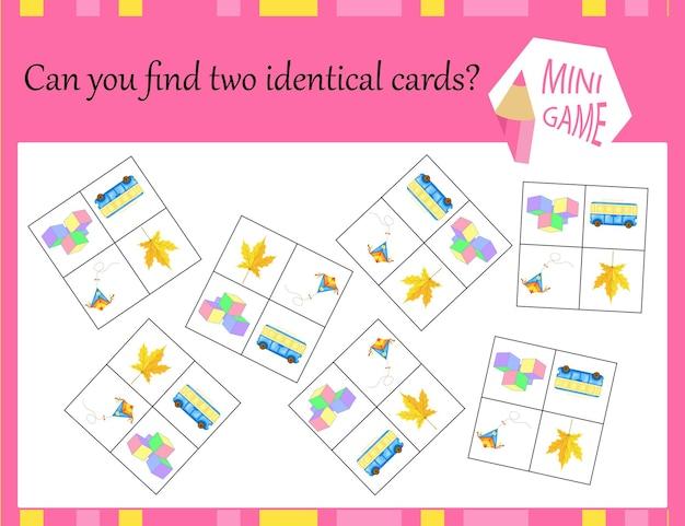 Spel voor kinderen om identieke afbeeldingen te zoeken. cartoon-stijl. vector illustratie.