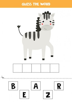 Spelling werkblad voor kinderen met schattige cartoon zebra.