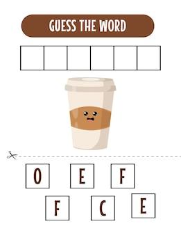 Spelling woordspel met woord koffie illustratie