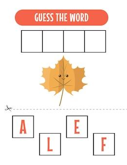 Spelling woordspel met woord lafe illustratie