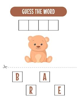 Spellingspel voor kinderen met illustratie van een babybeer