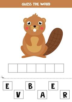 Spellingsspel voor kinderen. engels woordenschatspel voor kinderen. illustratie van bruine bever. educatief werkblad voor het leren van letters.