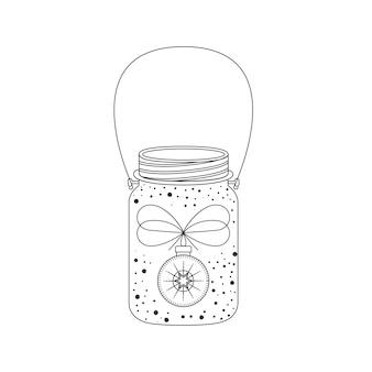Sphere inside mason jar icon