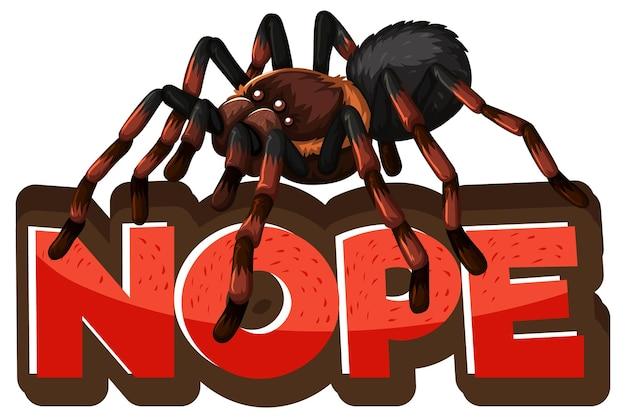 Spider stripfiguur met nope lettertype banner geïsoleerd
