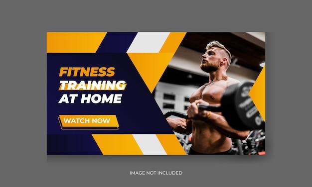 Spierversterkende fitnesstraining youtube-kanaal miniatuurontwerp
