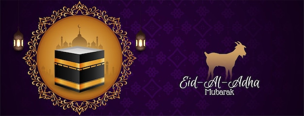 Spirituele eid al adha mubarak religieus festival banner ontwerp vector