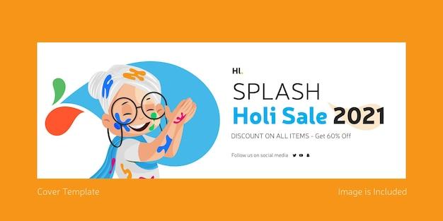 Splash holi verkoop facebook omslagsjabloonontwerp