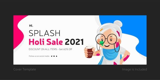 Splash holi verkoop sociale media voorbladsjabloonontwerp