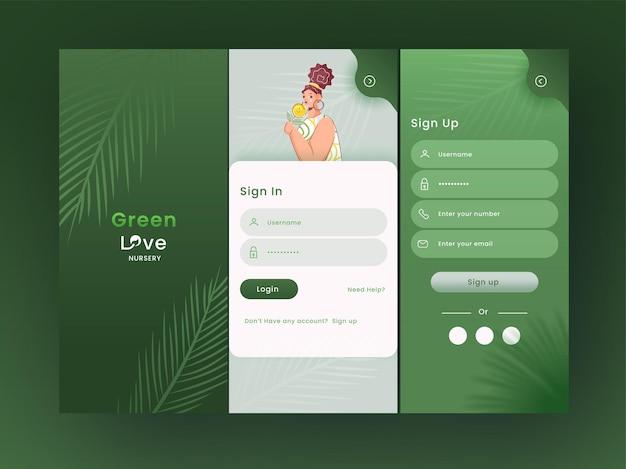 Splash-schermen van de green love nursery-applicatie, inclusief like as sign in