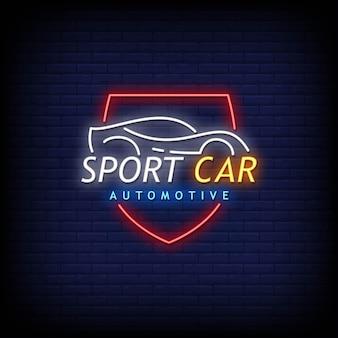 Sport auto neonreclames stijl tekst
