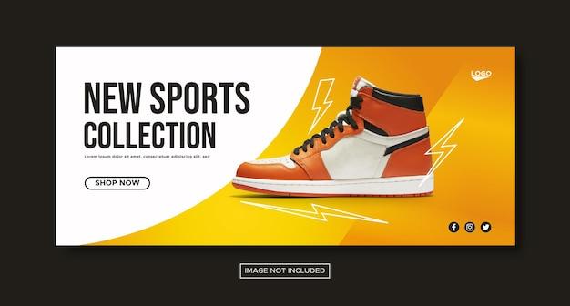 Sport collectie promotie social media facebook banner sjabloon