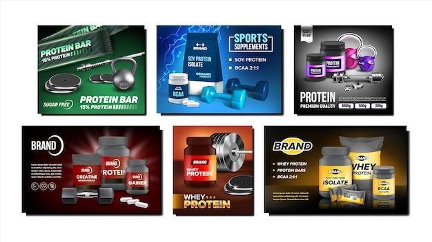 Sport supplementen promotionele posters instellen vector. eiwitreep en wei, bcaa en creatine-monohydraat sportsupplementen collectie van reclamebanners. stijlconcept sjabloon illustraties
