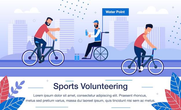 Sport vrijwilligerswerk op wedstrijdbanner