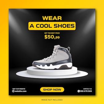 Sportschoenen promotie verkoop sjabloon