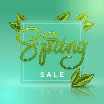 Spring sale banner met vierkant frame en bladeren.