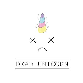 Sprookje dood eenhoorn hoofd met gekruiste ogen en regenboog manen. geïsoleerd op witte achtergrond - vectorillustratieontwerp voor t-shirtafbeeldingen, prenten, posters, kaarten en ander gebruik