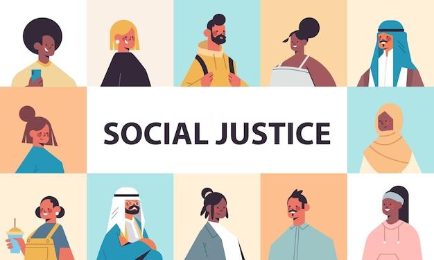 Srt mix race mensen avatars raciale gelijkheid sociale rechtvaardigheid stop discriminatie concept mannelijke vrouwelijke stripfiguren portretten collectie horizontaal