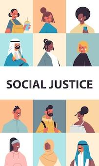 Srt mix race mensen avatars raciale gelijkheid sociale rechtvaardigheid stop discriminatie concept mannelijke vrouwelijke stripfiguren portretten collectie verticaal