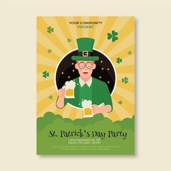 St. patrick's dag folder sjabloon in plat ontwerp