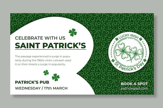 St. patrick's day horizontale banner plat ontwerp
