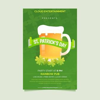 St. patrick's day verticale poster sjabloon met bier pint