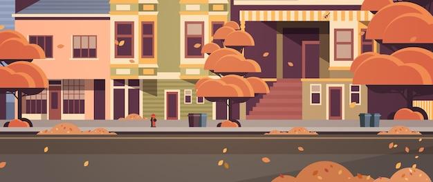 Stad gebouw huizen buitenkant moderne stad straat in herfst seizoen zonsondergang stadsgezicht