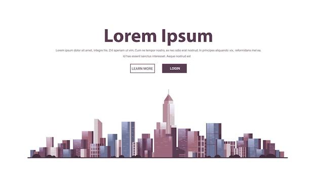 Stad gebouwen skyline website