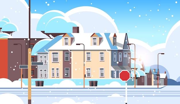 Stad gevel gebouwen leeg geen mensen stedelijke straat onroerend goed huizen