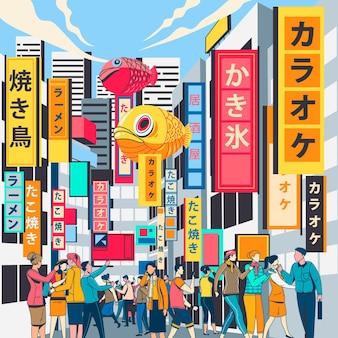 Stad japanse straat en mensen