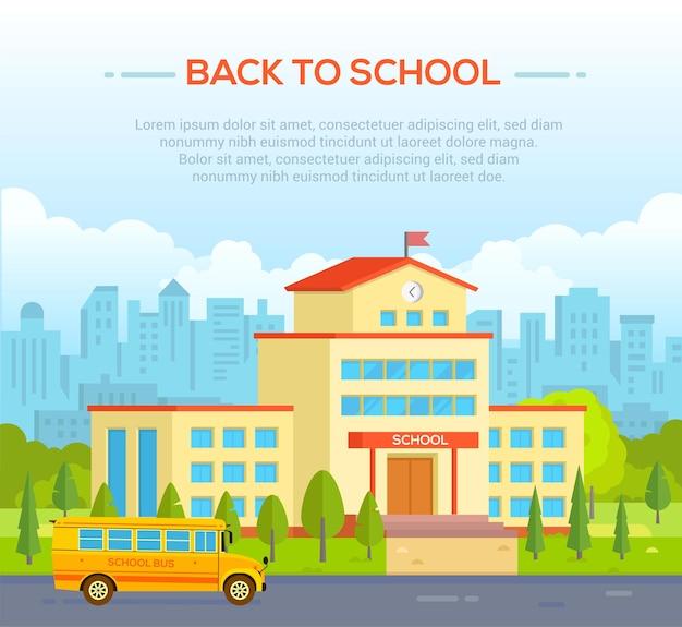 Stad schoolgebouw met plaats voor tekst - moderne vectorillustratie. stedelijke achtergrond. mooi park eromheen. blauwe lucht met wolken. gele bus op de weg. concept van onderwijs en leren