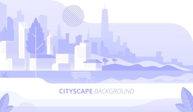 Stadspark panorama decoratief ontwerp als achtergrond. moderne stadsgezicht, architectuur platte sjabloon voor spandoek. lege straat zonder mensen. stedelijk landschap, skyline vectorillustratie met typografie