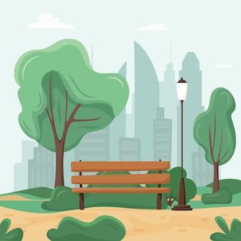 Stadsparkconcept met bomen en struiken, parkbank, loopbrug, lantaarn en stadssilhouet