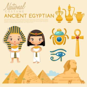 Stammen egyptische traditionele kostuums.