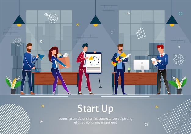 Start in team