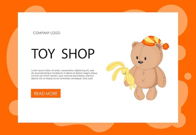 Startpaginasjabloon voor uw site met teddybeer. cartoon-stijl. vector illustratie.