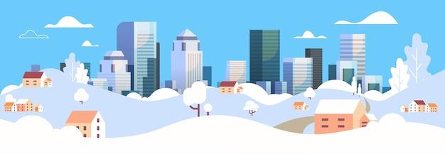 Stedelijke winterlandschap besneeuwde straat kerstaffiche nieuwjaar vakantie concept moderne stadsgezicht achtergrond